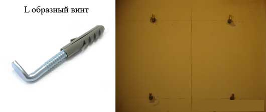 В стене под бойлер необходимо сделать отверстия.